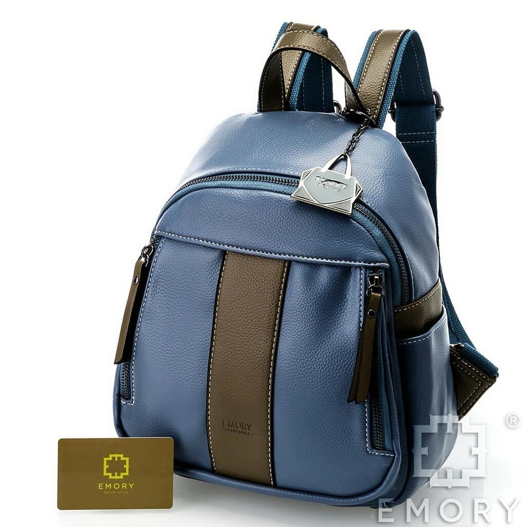 Tas wanita / Ransel EMORY Veraya - blue